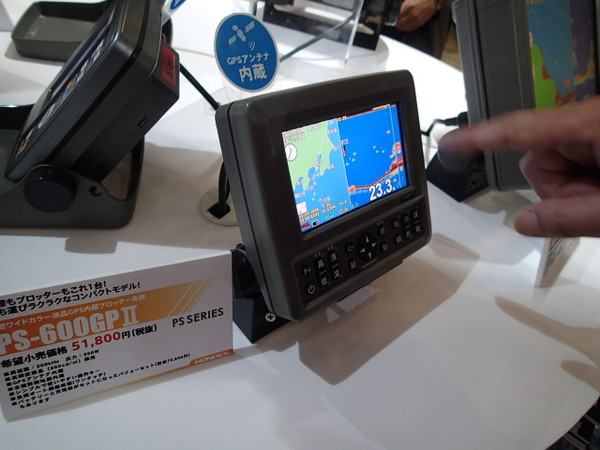 P3070041